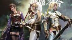 2015 Taipei Game Show